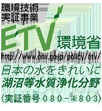 etv_logo-200x100